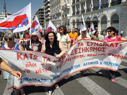 Grève générale grecque contre l'austérité